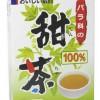 甜茶で花粉症の症状を抑える